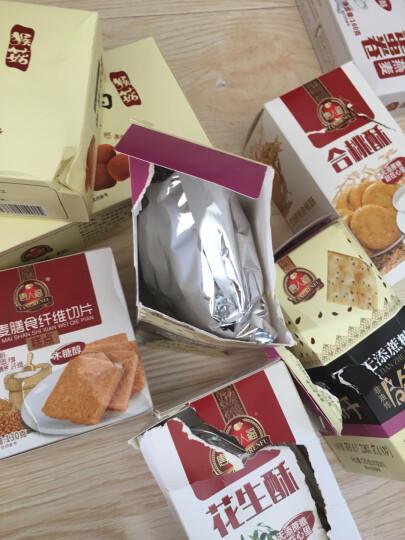 唐人福无蔗糖食品 代餐零食 非油炸咸饼干125g 晒单图