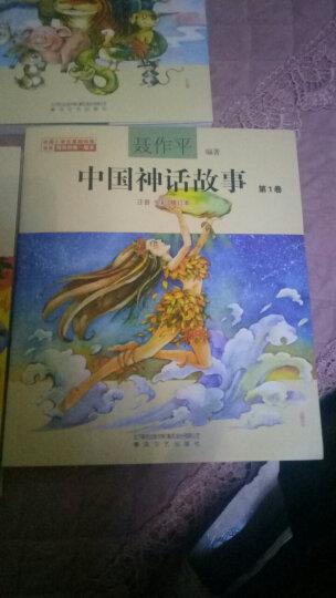 聂作平希腊神话故事(套装4册) 晒单图