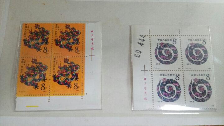 中邮典藏  一轮十二生肖邮票大全  1980年-1991年 1988年 T124 生肖邮票龙四方连带厂名 晒单图