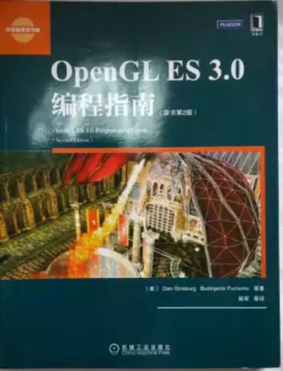 More Effective C++:35个改善编程与设计的有效方法(中文版) 晒单图
