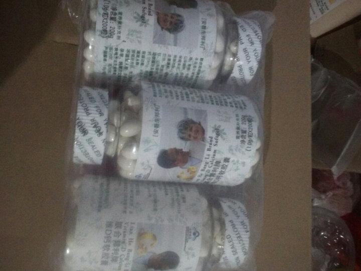 安普生邦利 维生素D钙软胶囊钙片vd补钙食品维生素d3液体钙成人中老年老人可搭天然钙片产品 3瓶共600粒 晒单图
