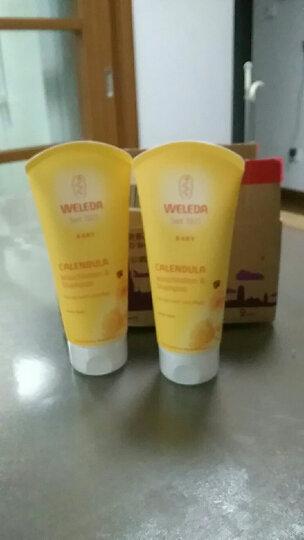 维蕾德(WELEDA) 金盏花婴儿洗头发水沐浴露二合一儿童洗护乳液2合1 200ml*1瓶 晒单图
