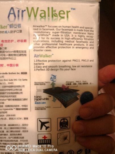 鲜行者 Airwalker 美国进口滤材成人防护口罩 男女通用 防PM2.5防雾霾 耳带式 6只装 晒单图
