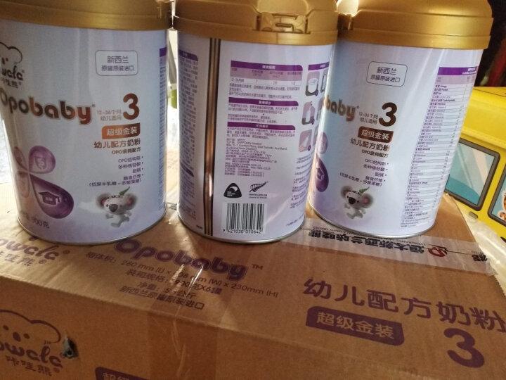 咔哇熊(Cowala) 超级金装幼儿配方OPO奶粉900g新西兰原罐进口3段兰佳系列 opo3段5罐4500g 晒单图