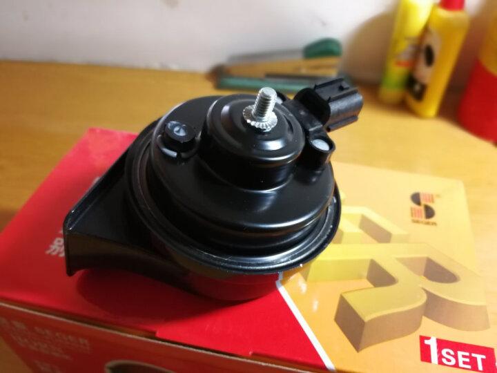 赛歌(SEGER)专用型高低音汽车鸣笛蜗牛喇叭12V一对装福特别克雪佛兰荣威马自达尼桑 老GL8/陆尊/荣御 晒单图