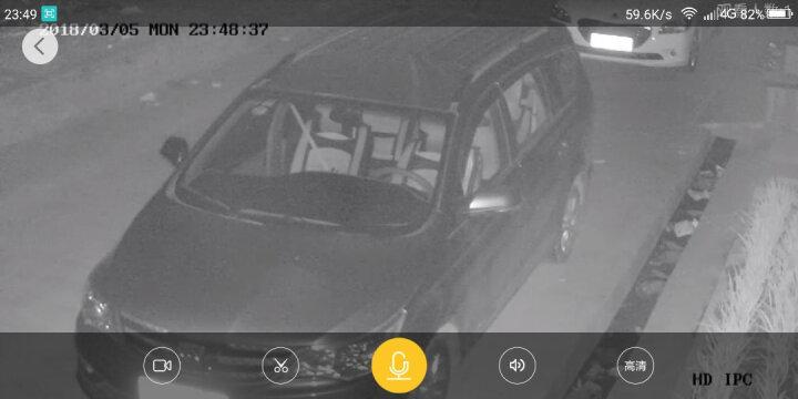 雅视威(YESTV) 无线监控摄像头一体机高清网络摄像头wifi智能监控器 室外监控设备插卡 200W超清-4倍自动焦距-云台旋转版 带8G内存卡 晒单图