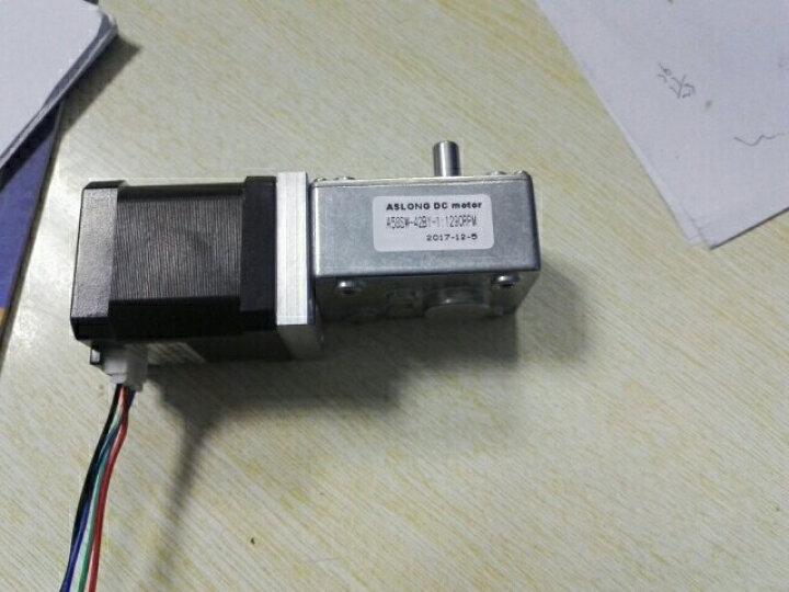 ASLONG A58SW-42BY 步进减速电机 蜗轮蜗杆步进齿轮马达 12V 1:17速比 晒单图