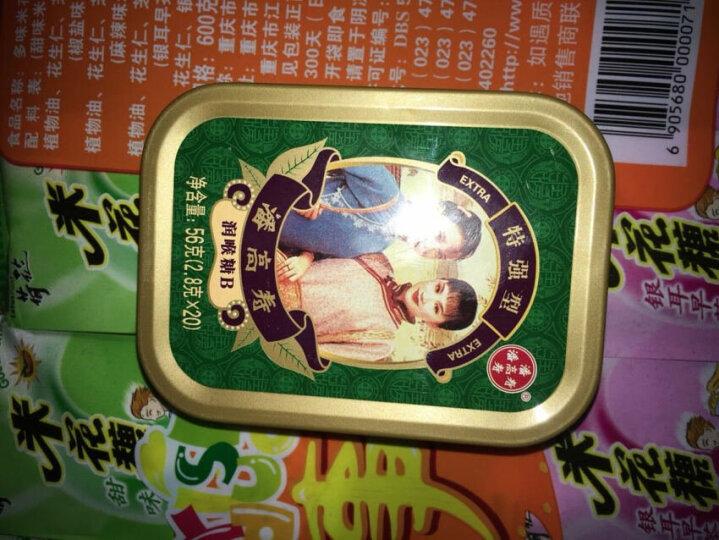 潘高寿 润喉糖B型 薄荷糖果 清新口气  56g 晒单图