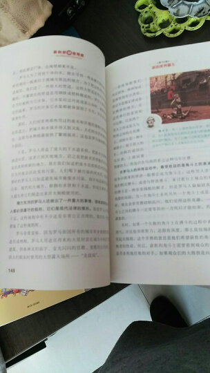 希利尔讲世界史、世界地理、艺术史(高清全彩图版 套装全3册) 晒单图