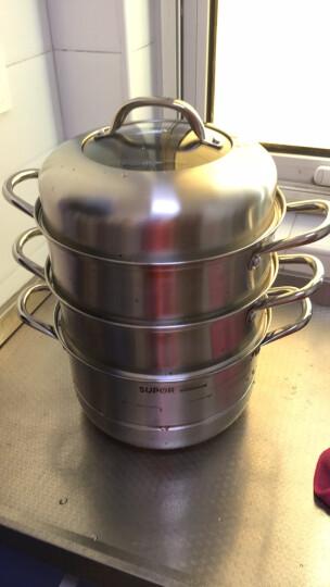 苏泊尔易存储304不锈钢三层复底蒸锅燃气煤气电磁炉通用锅具蒸笼SZ26B4 晒单图