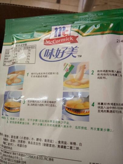 味好美(McCormicK)脆皮香酥炸鸡配料45g 晒单图