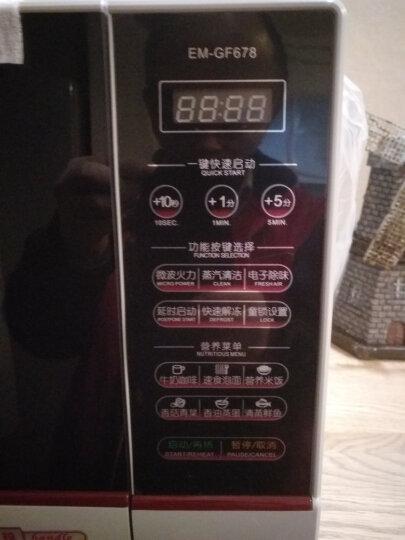 三洋(SANYO)EM-GF678 日式智能蒸煮 电子菜单 蒸汽清洁 多功能家用微波炉 20升 晒单图