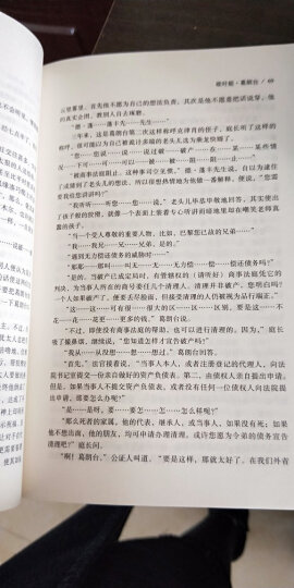 道德经 孙子兵法三十六计 千家诗 注音美绘版 中小学生经典国学诵读丛书全8本 晒单图