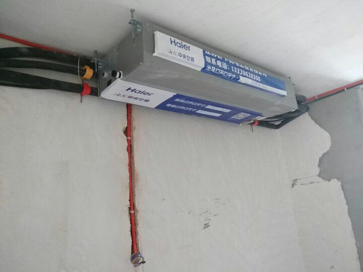 海尔(Haier)中央空调 一拖六 家用中央空调 三菱压缩机 大6匹 包含安装 6年包修 RFC160MXSAVA(G) 晒单图