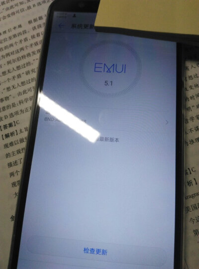 荣耀 畅玩7X 4GB+128GB 全网通4G全面屏手机 尊享版 魅焰红 晒单图