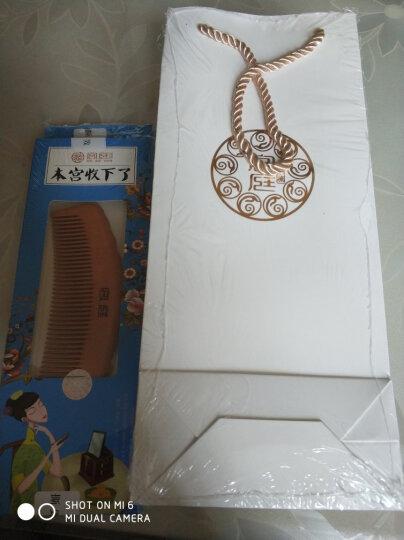 宫庭 雕花半月形桃木梳子 心形镜子套装生日礼物礼盒包装DE8-5 晒单图