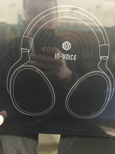 音伏in-voice 高解析音质头戴式HIFI耳机音乐耳机重低音降噪 音符in voice 黑色 晒单图