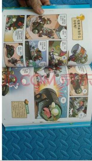 植物大战僵尸2武器秘密之科学漫画 第三辑(套装共4册) 晒单图