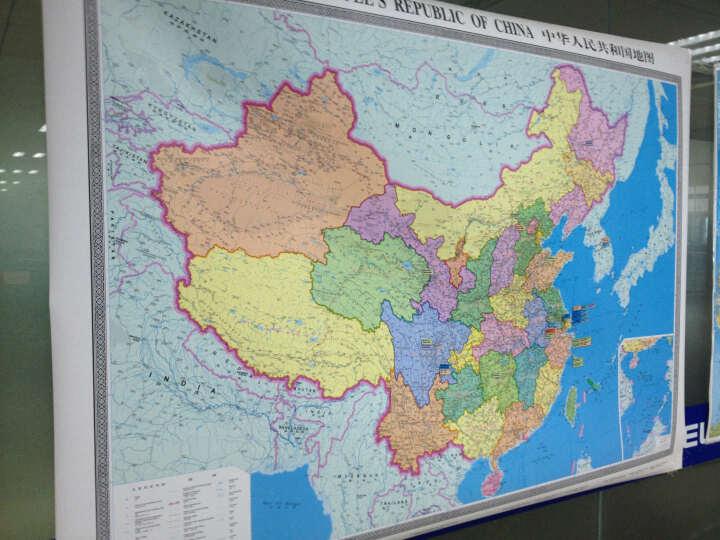 中国地图挂图双语对照地图中英文版1.1米*0.8米亚膜高清防水地图pvc包装 晒单图