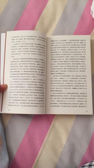 严歌苓长篇精品:金陵十三钗+陆犯焉识+第九个寡妇+一个女人的史诗+小姨多鹤(套装共5册) 晒单图