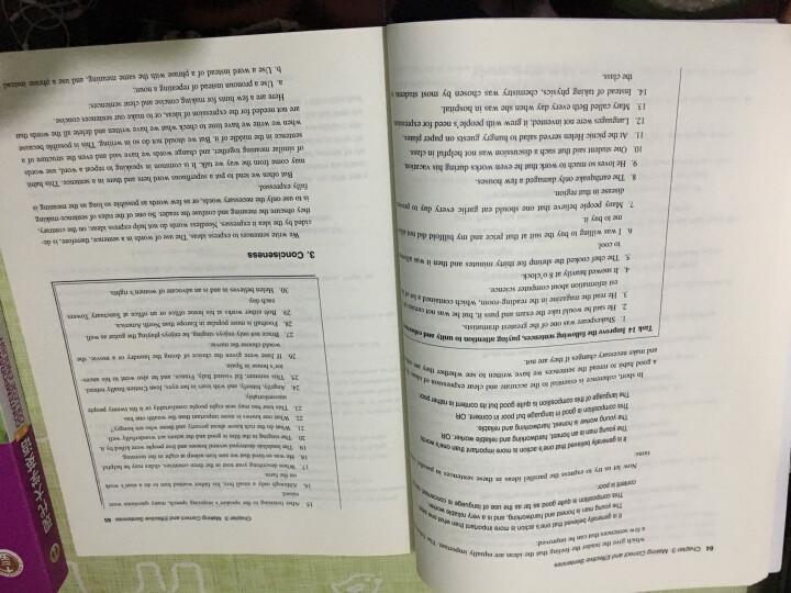 英语写作基础教程(第3版) 晒单图