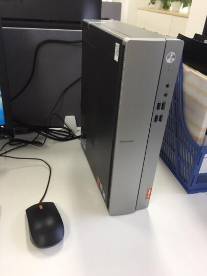 联想(Lenovo)天逸510S商用台式办公电脑整机(i3-7100 4G 1T 集显 WiFi 蓝牙 三年上门 win10)19.5英寸 晒单图