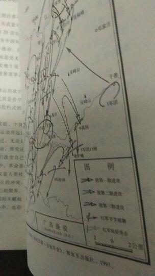 张力与限界:中央苏区的革命(1933-1934) 晒单图