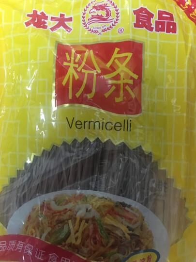 龙大 红薯粉条/苕粉/圆粉500g 晒单图