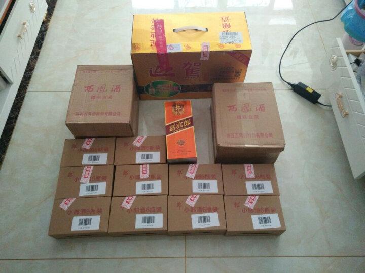滴露(Dettol) 健康抑菌香皂 植物呵护 买3赠1特惠装(115克*4块)(沐浴皂 男女通用) 晒单图