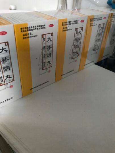 胡庆余堂 大补阴丸60g 1盒 晒单图