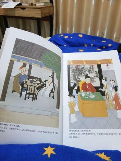 宋朝饭局 晒单图