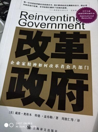清华社会学讲义:社会与政治运动讲义(第2版) 晒单图