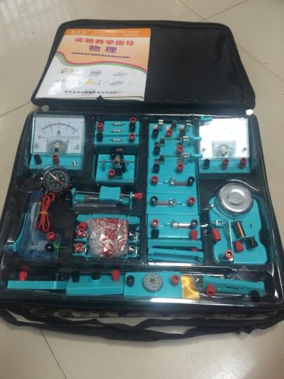 新款电学实验盒 初三电磁学实验箱 初中物理实验器材 书包实验室 晒单图