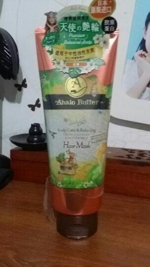 天使的艳轮(Ahalo Butter)奢华头皮滋润发膜220g日本原装进口(天然成分 珍贵植物精油) 晒单图