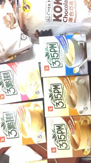 台湾进口 3点1刻 三点一刻 奶茶饮品冲饮 5种口味 原味伯爵港式炭烧玫瑰 5盒 晒单图