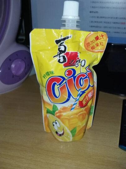 喜之郎维C果冻爽柠檬味150g 晒单图