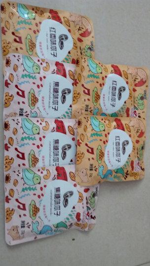 旺瓜 坚果炒货 休闲零食 红枣味瓜子葵花籽23g/袋 晒单图