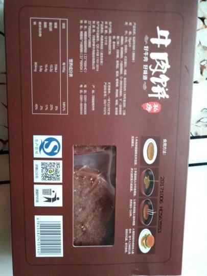 伊赛 私房牛肉饼 300g/盒(4片)黑椒味 汉堡饼 晒单图