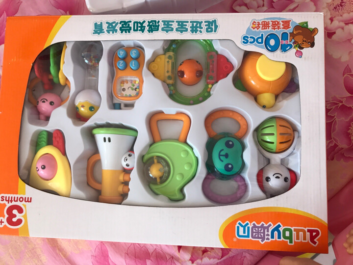澳贝(AUBY) 益智玩具 10只盒装摇铃 婴幼儿童摇铃牙胶礼盒10只装 463129DS 晒单图