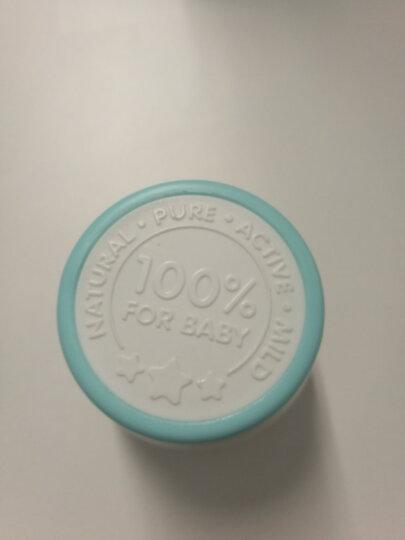 启初婴儿多效倍润面霜特惠装40g*2补水保湿滋润护肤宝宝儿童霜 晒单图