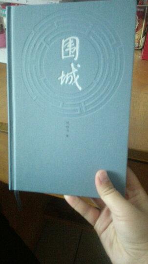 杨绛全集(1-9 套装共9册) 晒单图