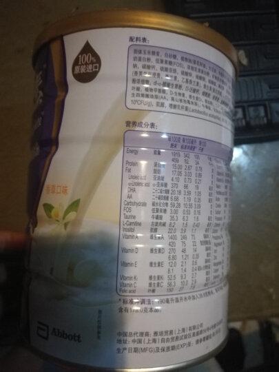 雅培(Abbott)小安素全营养配方奶粉香草味(1-10岁)900克(新加坡原装进口) 晒单图