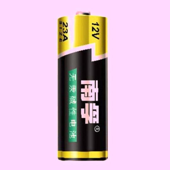 南孚(NANFU)碱性23A12V电池一粒挂卡装/电脑主板/薄型遥控器/电子词典/手表血糖测试仪/车门遥控器电池 晒单图