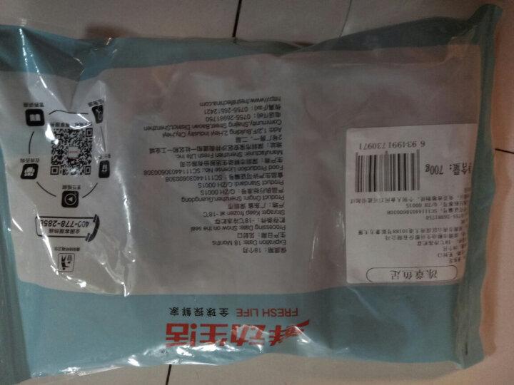 鲜动生活 冷冻章鱼足 700g 2条 袋装 烧烤食材 海鲜水产 晒单图