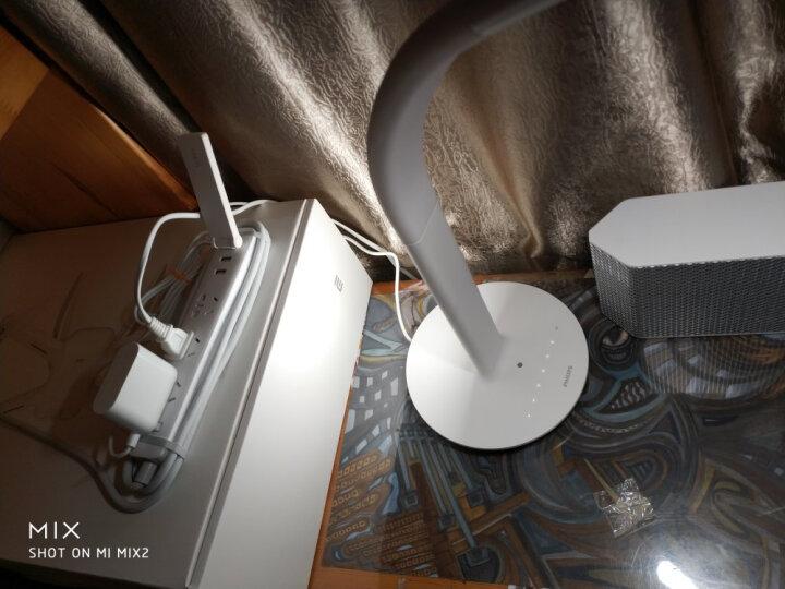 米家(MIJIA)飞利浦(PHILIPS)双品牌 智睿台灯二代 LED智能护眼灯 小米台灯 飞利浦台灯 迷你阅读灯 晒单图
