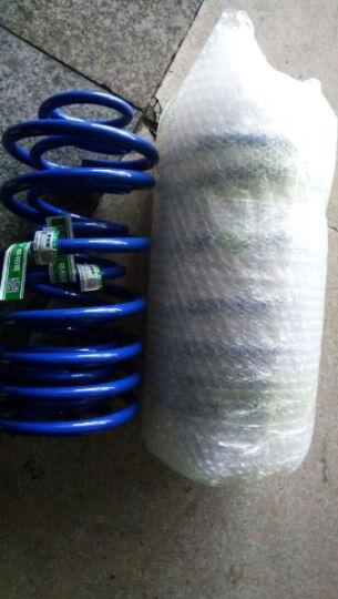 格柏威(gebaiwei)减震器避震器短弹簧 降低车身汽车改装专用改短弹簧 科鲁兹一车套 晒单图
