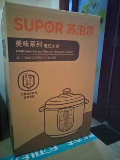 方太(FOTILE)KQD50F-C2E 嵌入式烤箱 晒单图