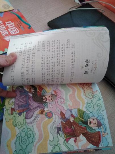 正版中国古代神话故事 一年级课外书注音版 二年级必读三年级 儿童读物6-7-10-12周岁 晒单图