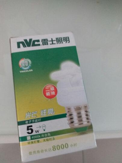 雷士照明(NVC)节能灯 E27大口螺旋5W4000K 冷白色(暖光 中间色) 晒单图
