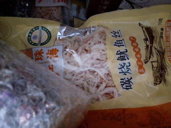 【珠海馆】珍值小黄鱼香烤味小鱼仔休闲零食广东珠海特产即食海鲜80g/袋 晒单图